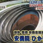 11/27 テレビ朝日「スーパーJチャンネル」にて、ひかりの園が紹介されました